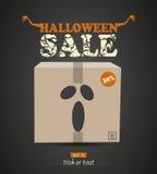 Halloween Shopping Card Stock Image