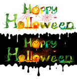 halloween szczęśliwy Fotografia Stock