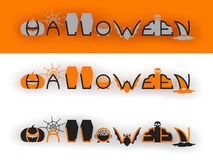 Halloween text set. (abstract word font). Letters with silhouettes of main holiday attributes: pumpkin, cobweb, coffin, cauldron, bat, tombstone, skull, witch Stock Photo