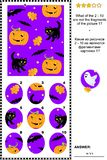 Halloween themed abstract picture puzzle - parts and the whole Vector Illustration