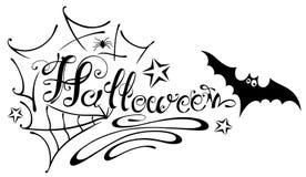 Halloween, toile d'araignée Image libre de droits