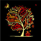 Halloween tree for your design Royalty Free Stock Images