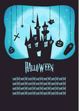 Halloween vector art Royalty Free Stock Photos