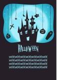 Halloween-vektorkunst Lizenzfreie Stockfotos