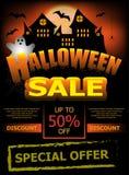 Halloween-Verkaufsschablonenplakat oder -fahne Vertikaler Hintergrund mit Geist, Schloss und Schlägern Vektor Lizenzfreie Abbildung