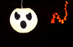 Halloween white glowing face Royalty Free Stock Photography