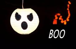 Halloween white glowing face Stock Photos