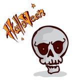 Halloweenowa czaszka Zdjęcia Stock