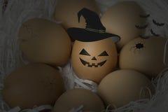 Halloweenowi jajka ilustracji