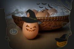 Halloweenowi jajka ilustracja wektor