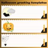 Halloweenowi powitanie szablony Zdjęcia Stock