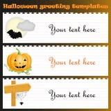 Halloweenowi powitanie szablony z tekstem Fotografia Stock