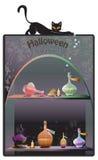 Halloweenowy butika tło ilustracji
