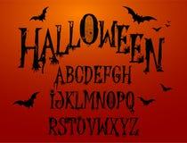 Halloweenowy pluśnięcia abecadło Zdjęcie Stock