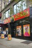 Halloweenowy sklep Zdjęcia Stock