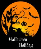 Halloweenowy wakacyjny plakat Fotografia Royalty Free