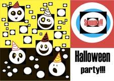 Halloweenowy zaproszenie zdjęcie stock