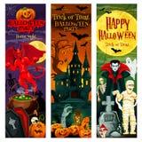 Halloweenowy zaproszenie sztandar dla horror nocy przyjęcia royalty ilustracja