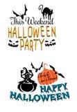Halloweenscary横幅 库存照片