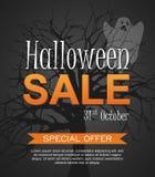 Hallowen Salebanner avec l'offre spéciale de Halloween de fantôme illustration de vecteur