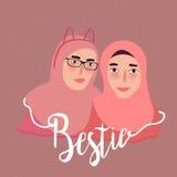Halsduken för islam för flickan för Bestie bästa vän två skyler den bärande Arkivfoton