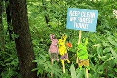 halten Sie sauberen Wald Stockbild