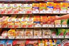 Ham verpakking in opslag royalty-vrije stock foto's