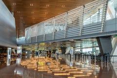 Hamad International Airport dans Doha Qatar Image libre de droits