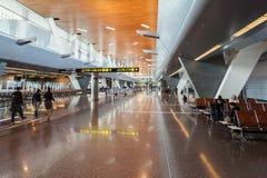 Hamada lotnisko międzynarodowe zdjęcia royalty free