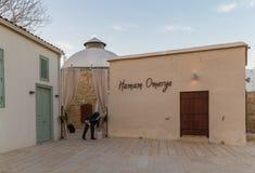Hamam Omerye in old Nicosia. Stock Photos