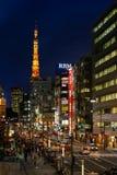 从Hamamatsucho驻地的东京铁塔 库存照片