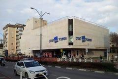 Hamashbir LeTsarkhan购物企业创办 免版税库存照片