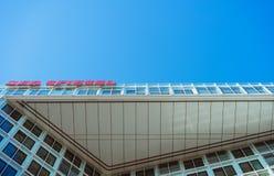 Hambourg Allemagne - 16 mai 2018 : Der Spiegel, magazine allemande, siège social Ericusspitze, SPIEGEL-Verlag Rudolf Augstein photo stock