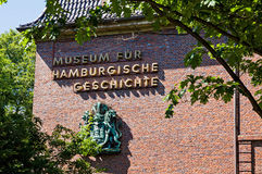 The Hamburg Museum, Germany. The Hamburg Museum (also known as Museum for Hamburg History), a history museum located near the Planten un Blomen park in the Stock Photography