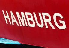 Hamburg, signage op schip Stock Fotografie