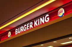 Hamburgeru Królewiątko Obraz Royalty Free