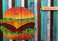 Hamburgeru rysunek. Obrazy Royalty Free