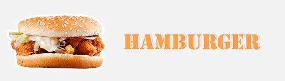 Hamburguesa Imagen de archivo