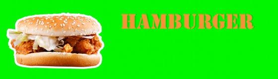 Hamburguesa Imagenes de archivo