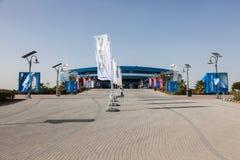 Hamdan Sports Complex in Dubai Royalty Free Stock Photo