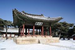 HaminJeong no palácio de Changgyeong Imagens de Stock