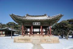 HaminJeong no palácio de Changgyeong Imagem de Stock Royalty Free