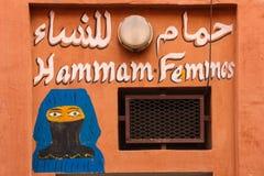 Hammam. Public bath for women. Marrakesh . Morocco. A hammam or  public toilet for women at the Souk. Marrakesh . Morocco Stock Photography