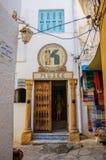 HAMMAMET,突尼斯- 2014年10月:麦地那狭窄的街道的博物馆2014年10月6日的 库存照片