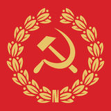 hamme符号苏联 免版税库存照片