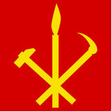 Hammer, sickle and calligraphy brush symbol of Workers Party. WPK DPRK.  Hammer, sickle and calligraphy brush symbol of Workers Party of North Korea. Vector Royalty Free Stock Photography