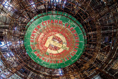 Hammer and sickle logo. In Buzludzha monument royalty free stock image