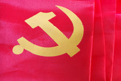 Hammer and sickle sign China Royalty Free Stock Image