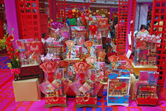 Hamper for Chinese New Year. On display in shopping mall Royalty Free Stock Image