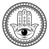 Hamsa ή χέρι της Fatima, καλή γοητεία τύχης διανυσματική απεικόνιση